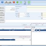 عکس ششم نرم افزار انبار از ERP ایرانی پگاه سیستم