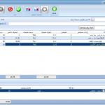 عکس اول نرم افزار انبار از ERP ایرانی پگاه سیستم