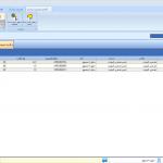 عکس سوم نرم افزار HSE از ERP ایرانی پگاه سیستم