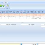 عکس پنجم نرم افزار HSE از ERP ایرانی پگاه سیستم