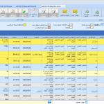 عکس اول نرم افزار اقدام اصلاحی از ERP ایرانی پگاه سیستم