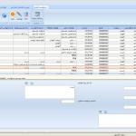 عکس سوم نرم افزار اقدام اصلاحی از ERP ایرانی پگاه سیستم