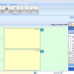 عکس اول نرم افزار رضایت مشتری از ERP ایرانی پگاه سیستم