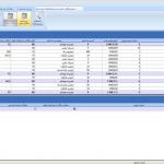 عکس سوم نرم افزار رضایت مشتری از ERP ایرانی پگاه سیستم