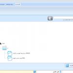 عکس اول نرم افزار مدیریت مدارک از ERP ایرانی پگاه سیستم