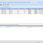 عکس سوم نرم افزار آموزش از ERP ایرانی پگاه سیستم