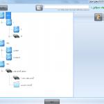 عکس اول نرم افزار سوابق از ERP ایرانی پگاه سیستم