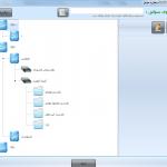 عکس دوم نرم افزار سوابق از ERP ایرانی پگاه سیستم