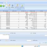 عکس سوم نرم افزار سوابق از ERP ایرانی پگاه سیستم