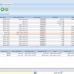 عکس چهارم نرم افزار سوابق از ERP ایرانی پگاه سیستم