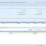عکس دوم نرم افزار بازنگری از ERP ایرانی پگاه سیستم