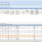 عکس دوم نرم افزار تکوین محصول از ERP ایرانی پگاه سیستم