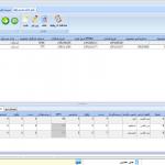 عکس سوم نرم افزار تکوین محصول از ERP ایرانی پگاه سیستم
