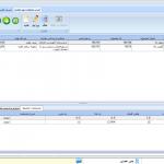 عکس چهارم نرم افزار تکوین محصول از ERP ایرانی پگاه سیستم