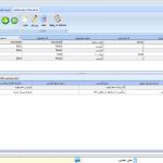 عکس پنجم نرم افزار تکوین محصول از ERP ایرانی پگاه سیستم