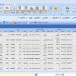 عکس اول نرم افزار کنترل کیفیت از ERP ایرانی پگاه سیستم