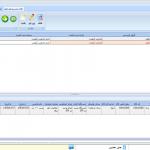 عکس دوم نرم افزار کنترل کیفیت از ERP ایرانی پگاه سیستم