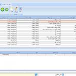 عکس سوم نرم افزار کنترل کیفیت از ERP ایرانی پگاه سیستم