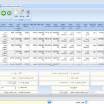 عکس چهارم نرم افزار کنترل کیفیت از ERP ایرانی پگاه سیستم