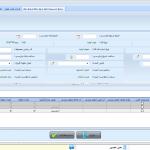 عکس ششم نرم افزار کنترل کیفیت از ERP ایرانی پگاه سیستم
